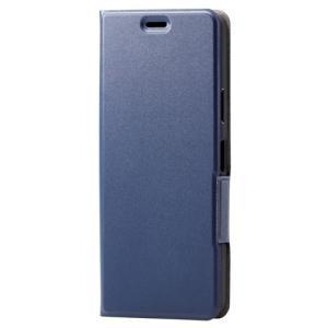 エレコム PM-X202PLFUNV 【メール便での発送商品】Xperia 10 II エクスペリア 10 II ケース カバー 手帳 フラップ レザー TPU 薄型 ネイビー tantan