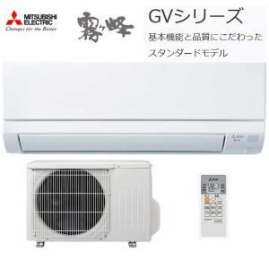 三菱電機 MSZ-GV2220-W 基本機能と品質にこだわった『霧ヶ峰』スタンダードモデル(主に6畳)(ピュアホワイト) (MSZGV2220W)|tantan