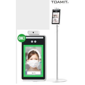 東亜産業 TOA-TMN-1000 非接触式検知器 Thermo Manager サーモマネージャー 沖縄離島配達不可 (TOATMN1000)|tantan