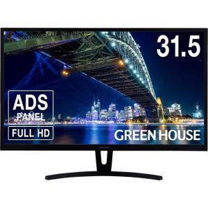 【納期目安:08/下旬入荷予定】グリーンハウス GH-LCW32A-BK 32型ワイドカラー液晶ディスプレイ ADS ブラック (GHLCW32ABK)|tantan