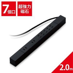 エレコム T-KF02-2720BK 電源タップ 7個口 マグネット 2m 可動式 ほこりシャッター 雷サージ トラッキング防止 ブラック tantan