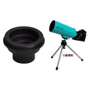 ACUTER OPTICS×SIGHTRON JAPAN NB1240010032 MAKSY60用カメラアダプター|tantan