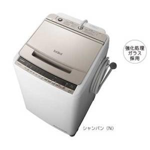 日立 BW-V100E-N 10kg『ビートウォッシュ』ナイアガラ ビート洗浄搭載 全自動洗濯機(シャンパン) (BWV100EN) tantan