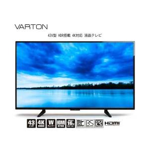 ティーズネットワーク VA-4331 43V型HDR搭載K対応液晶テレビ 沖縄離島配達不可商品 (VA4331)|tantan