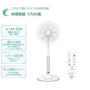 日立 HEF-AL300C 『うちわ風』シンプルモデル扇風機(リモコン付) (HEFAL300C) tantan