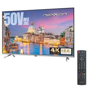 ネクシオン FT-K5052S 50V型4K対応液晶テレビ (FTK5052S)|tantan