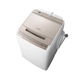 日立 BW-V80F-N 洗濯容量8kg ビートウォッシュ 全自動洗濯機(シャンパン) (BWV80FN)|tantan