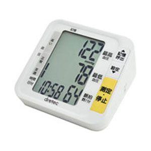 【納期目安:04/上旬入荷予定】DRETEC BM-200WT 大画面液晶で測定値が見やすい上腕式血圧計 (BM200WT)|tantan