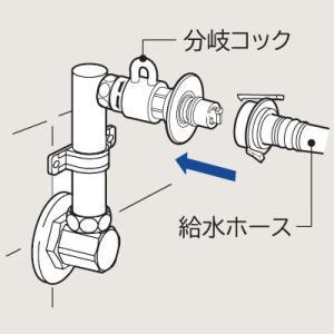 【納期目安:2週間】日立 CB-L6 洗濯機水栓 (CBL6)|tantan