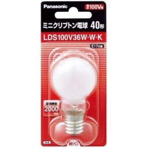 パナソニック LDS100V36WWK 電球・グローの関連商品2