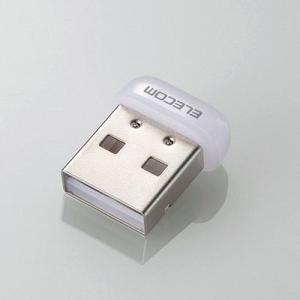 エレコム WDC-150SU2MWH 無線LAN子機 11n/g/b 150Mbps USB2.0用 (WDC150SU2MWH)