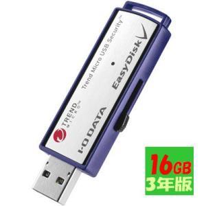 アイ・オー・データ機器 ED-V4/16G3 USB3.0対応アンチウイルス/ハードウェア自動暗号化機能搭載USBメモリー 16G 3年版 (EDV4/16G3)|tantan