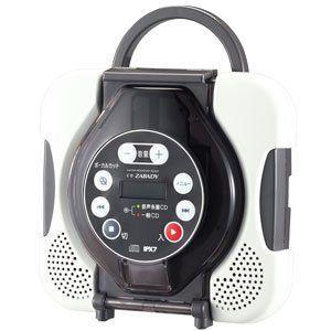 ツインバード AV-J166BR お風呂でカラオケ気分!防水CDプレーヤー (AVJ166BR)|tantan