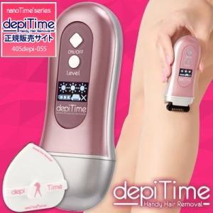 DEPT-01 405 depiTime デピタイム モバイ...