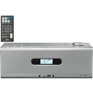 ビクター RD-W1-S Bluetooth/NFC機能搭載CDポータブルシステム (RDW1S)(シルバー) (RDW1S)|tantan