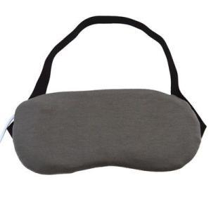 ●USB接続ヒーター内蔵で目の疲れを和らげてくれるアイマスク! ≪特長≫