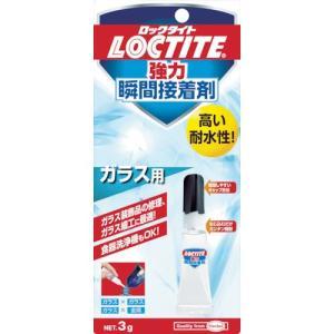 ヘンケルジャパン 4976742252235 LOCTITE 強力瞬間接着剤 ガラス用|tantan