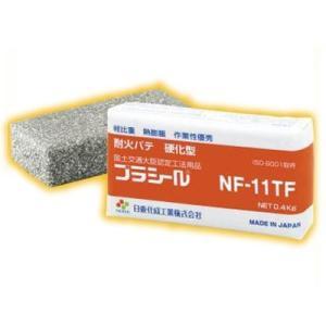 日東化成工業 75000051 プラシール NF-11TF(400g)耐火パテ