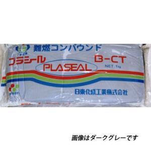 日東化成工業 75000040 プラシール B-CT(1Kg)ホワイト