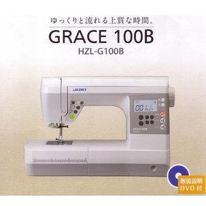 ジューキ HZL-G100B 【代引きOK!カラー糸に更にボビン&ミシン針をプレゼント!】コンピューターミシン GRACE(グレース)[IM5] (HZLG100B)|tantan