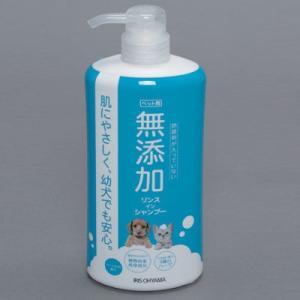 アイリスオーヤマ MRS-600 無添加リンス...の関連商品7
