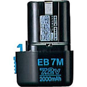 HIKOKI(日立工機) 0031-3290 電池 EB7M (00313290)|tantan
