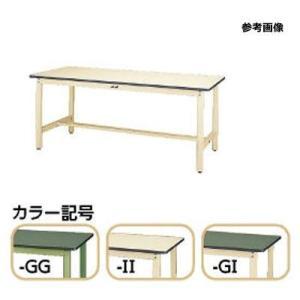 ●【固定式H740mm 塩ビシート天板】
