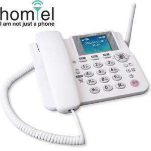 エイビットABiT AK-010 SIMフリー持ち運べる固定電話機『ホムテル3G』【充電池1個プレゼント中】 (AK010)|tantan