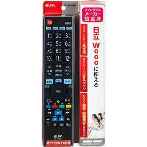 ELPA RC-TV009HI テレビリモコン (RCTV009HI) tantan