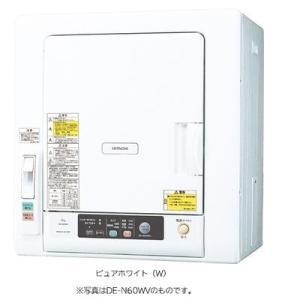 【納期目安:09/30入荷予定】日立 DE-N50WV-W 5kg 電気 衣類乾燥機 (ピュアホワイト) (DEN50WVW)|tantan