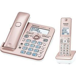 パナソニック VE-GD55DL-N デジタルコードレス電話機(子機1台付き) (ピンクゴールド) (VEGD55DLN) (VEGD55DLN)