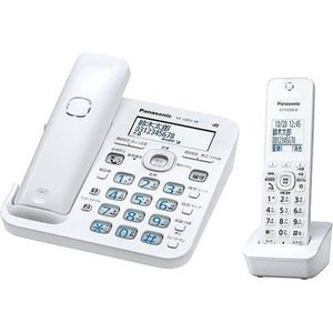【納期目安:1週間】パナソニック VE-GD55DL-W デジタルコードレス電話機(子機1台付き) (ホワイト) (VEGD55DLW) (VEGD55DLW)