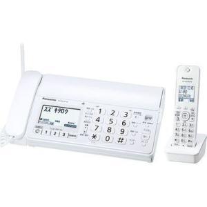 パナソニック KX-PD205DL-W デジタルコードレス普通紙ファクス(子機1台付き) (KXPD205DLW) (KXPD205DLW)