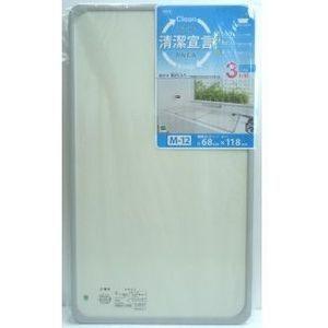 オーエ 4901065775406 組合せ 風呂ふた(70×120cm用)3枚組 M-12|tantan