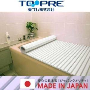 東プレ 4904892012485 風呂ふた シャッター式 (80×160cm用) ホワイト W16 (巻きフタ)|tantan