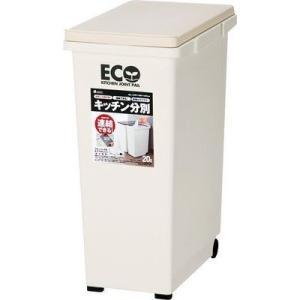 アスベル 4974908672293 ゴミ箱 20L キッチンジョイント分別20 ベージュ tantan