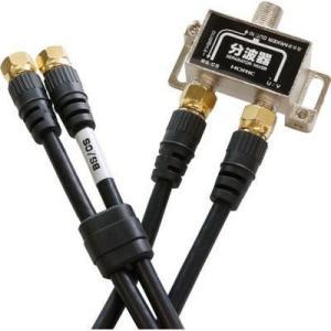 ホーリック BCUV-977BK アンテナ分波...の関連商品2