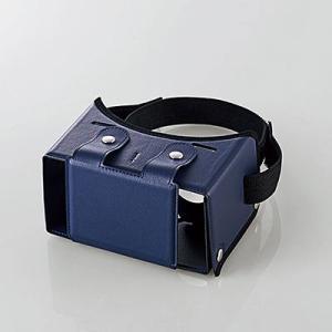 エレコム P-VRG01BU VR関連 VRゴーグル レザー 折りたたみ可 ネイビー (PVRG01BU)|tantan