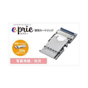 エレコム EJK-EPRPP01W モバイルフォトプリンター用カートリッジ/eprie用/光沢紙/10枚入カートリッジ/2セット|tantan
