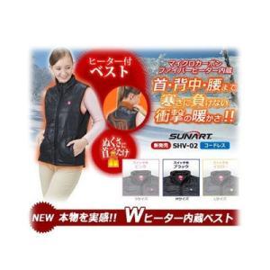 【納期目安:1週間】クマガイ電工 SHV-02...の関連商品1