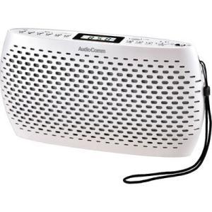 オーム電機 RCR-90Z-W Audio Comm ポータブルCD/MP3/ラジオ(ホワイト) (RCR90ZW)|tantan