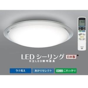 【納期目安:2週間】日立 LEC-AHS810F リモコン付LEDシーリングライト[ラク見え]搭載タイプ (〜8畳) (LECAHS810F)|tantan