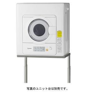 パナソニック NH-D503-W 5.0kg 電気衣類乾燥機(ホワイト) (NHD503W)|tantan