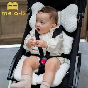 18種 メラビー mela-B melab ベビーカーシート Classic Plus クラシックプラスライン ベビーライナー borny