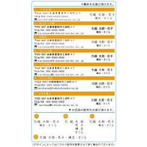 名入れ印刷 63円切手付はがき 16枚 デザイン引越しはがき印刷 デザイン桜ひらひら 名入れ印刷 官製はがきに印刷します|tantanjp|03