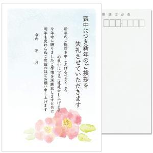私製10枚 喪中はがき 手書き記入タイプ 私製ハガキ 切手なし 裏面印刷済み k809