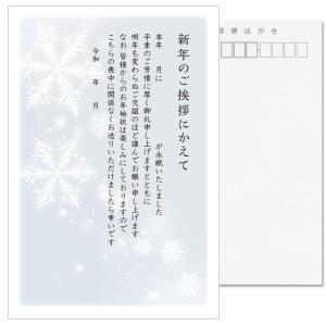 私製10枚 喪中はがき 手書き記入タイプ 私製ハガキ 切手なし 裏面印刷済み k823