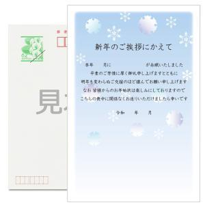 官製 10枚 喪中はがき 手書き記入タイプ  63円切手付ハガキ 裏面印刷済み k822
