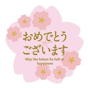 桜おめでとうございますシール  (40枚(4シート) 40×40mm 【金箔押し】|tantanjp