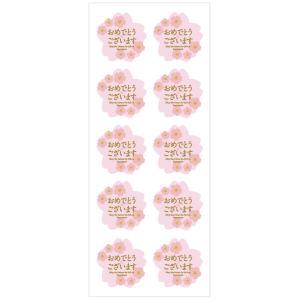 桜おめでとうございますシール  (40枚(4シート) 40×40mm 【金箔押し】|tantanjp|02